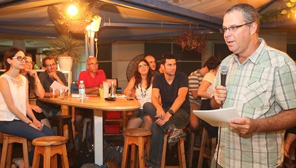 שיחות על הבר: Tel Aviv University Bar Talks